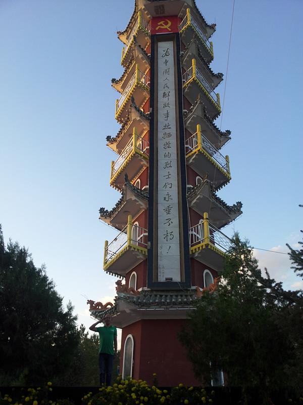 西路军纪念塔