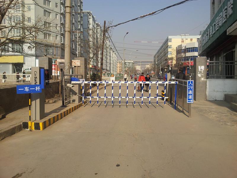 甘肃省水利水电工程局停车管理系统